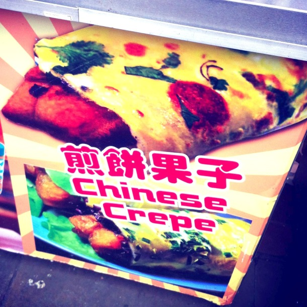 chinese jianbing crepes